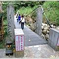222_0079竹坑溪8號吊橋.JPG