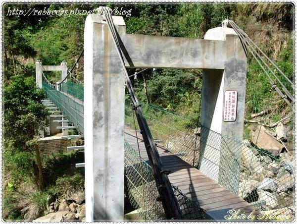 222_0152竹坑溪10號吊橋.JPG