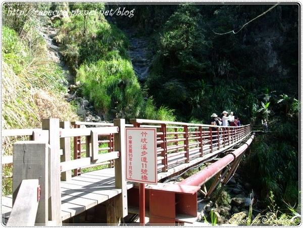 222_0164竹坑溪11號橋.JPG