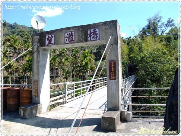 222_0201站在這裡可以遠眺剛行走的步道唷.JPG