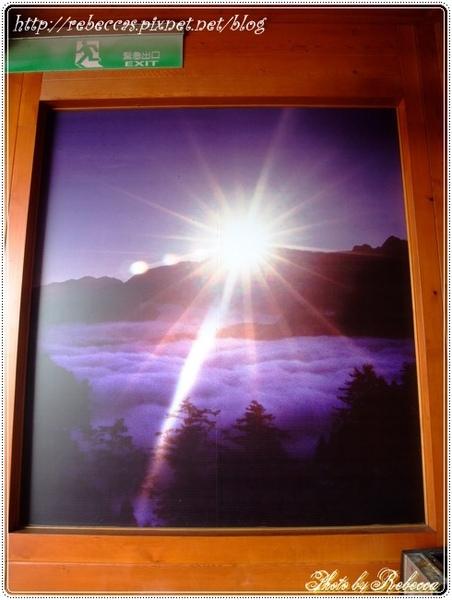 221_0087希望明天可以看到雲海和日出.JPG