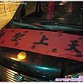 327_003進香途中綁布條的車都可以攔下來搭乘.JPG