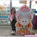 327_011可愛版的媽祖肖像.JPG