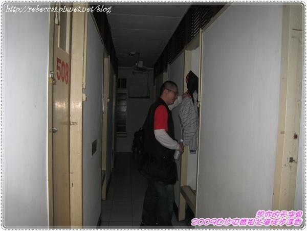 327_014今晚只有我們歇息的廂房.JPG