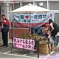 328_011熱騰騰的肉粽讓人很想吃.JPG