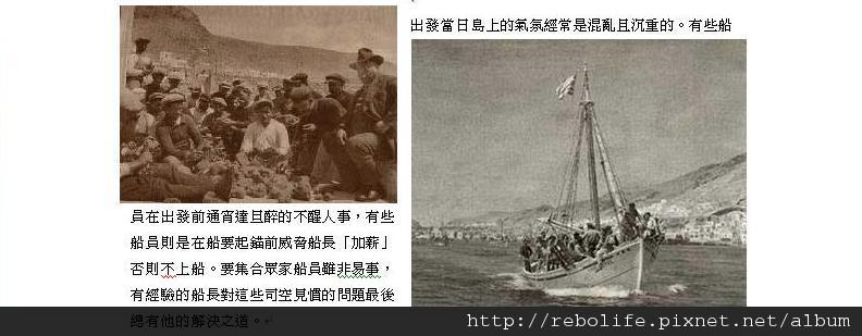 report-2.JPG