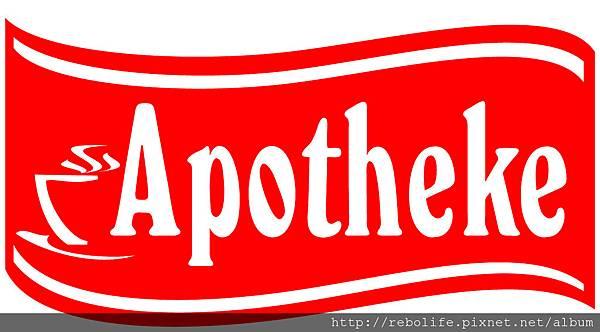 Apotheke logo (small)
