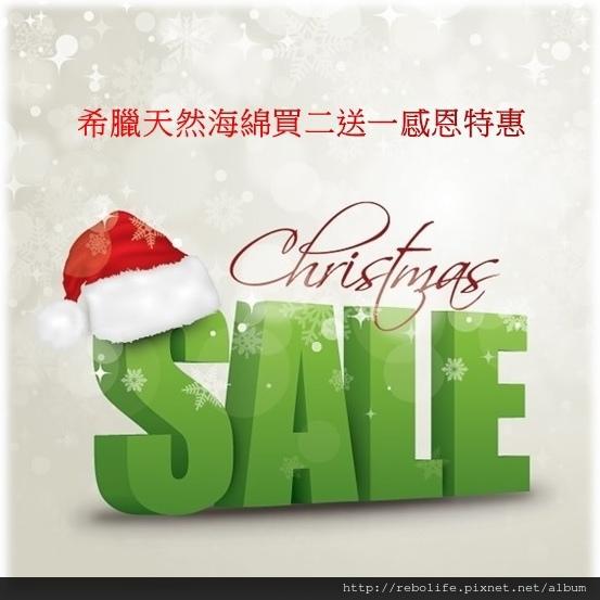 Christmas_Sale_圖片_3