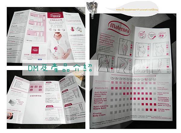 DM (Copy).jpg