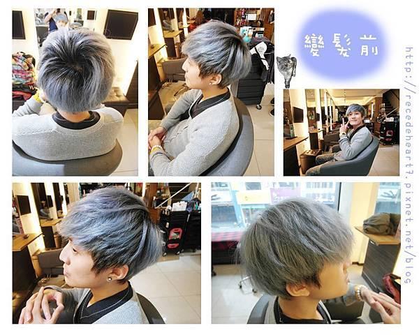 變髮前-bb (Copy).jpg