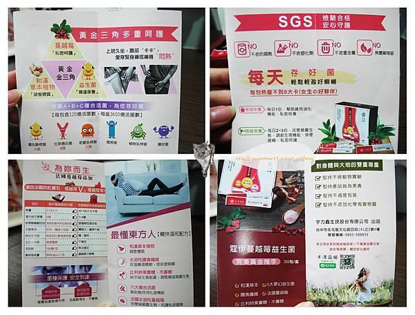 蔓越莓益生菌dm (Copy).jpg