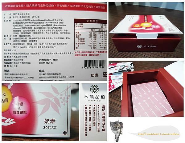 蔓越莓益生菌細節 (Copy).jpg