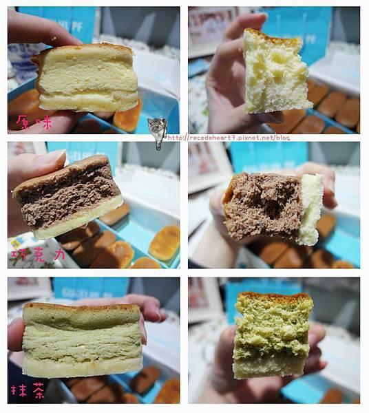 乳酪蛋糕試吃照 (Copy).jpg