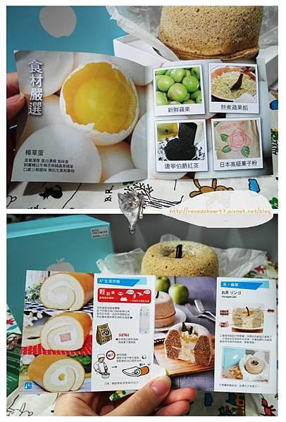 茶蘋果dm (Copy).jpg