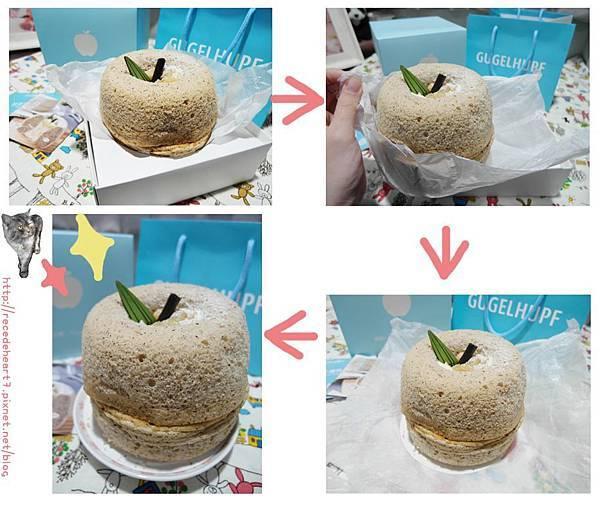 茶蘋果方便 (Copy).jpg