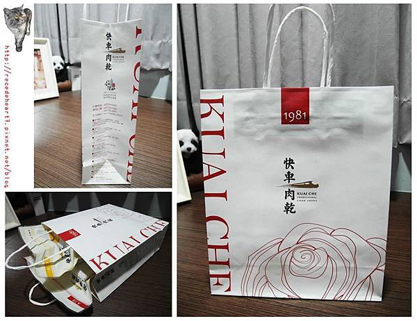 小紙袋 (Copy).jpg