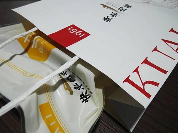 小紙袋1 (Copy).JPG