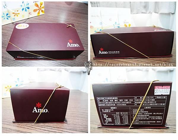 AMO外盒 (Copy).jpg