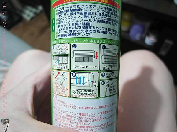 SAM_7095 (Copy).JPG