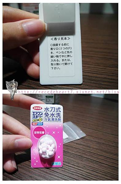 試聞 (Copy).jpg