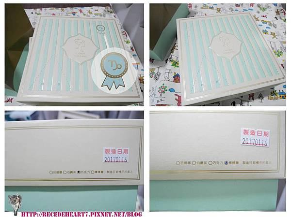 戚風蛋糕外盒 (Copy).jpg