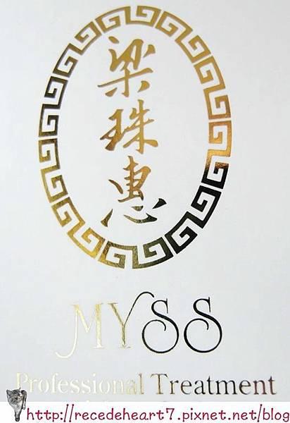 梁珠惠LOGO特寫 (Copy).JPG