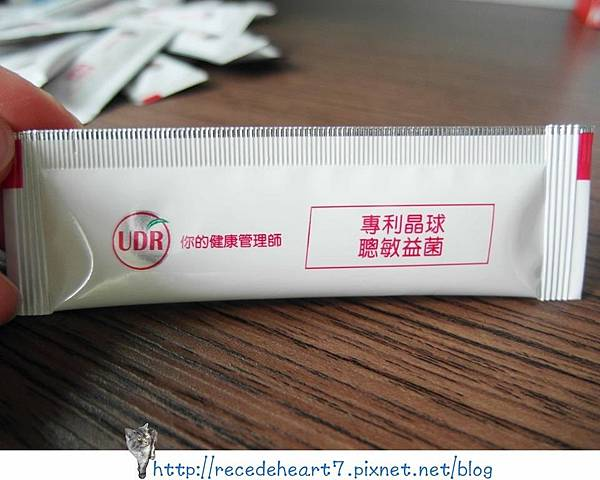 UDR聰敏菌內包裝 (Copy).JPG