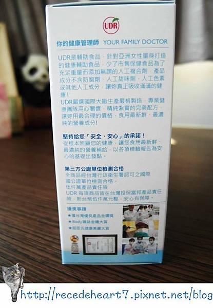 UDR聰敏菌左側 (Copy).JPG