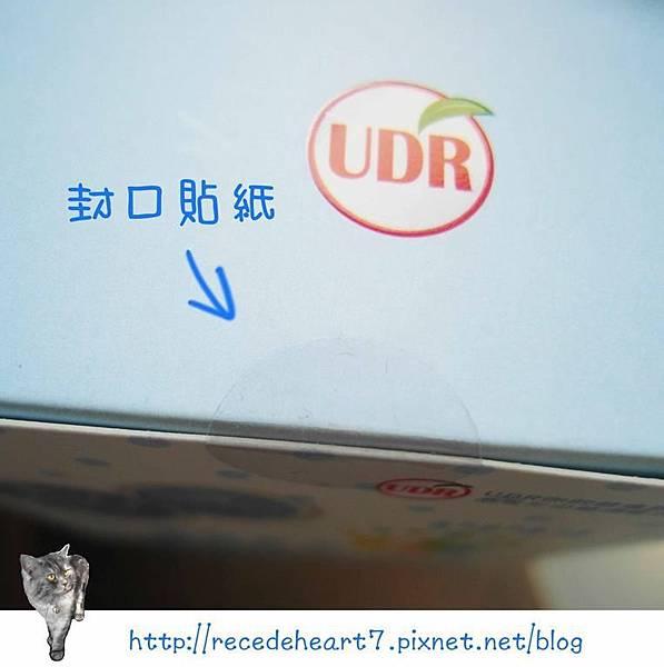 UDR聰敏菌封口 (Copy).JPG