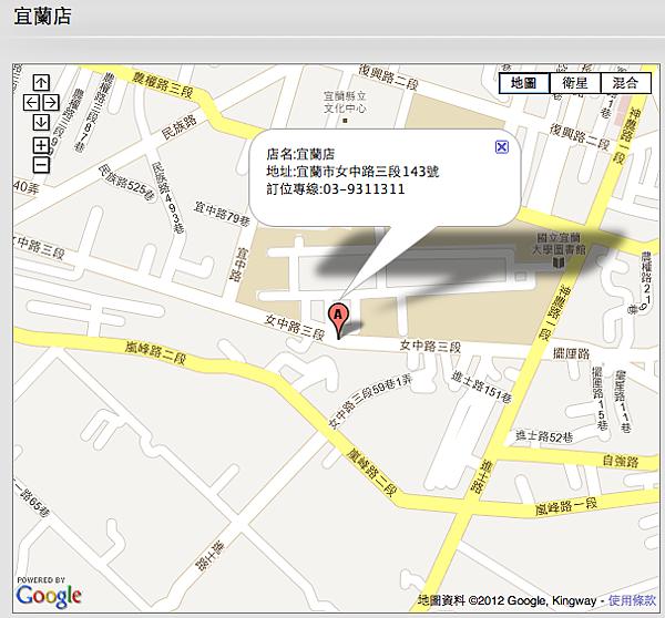 螢幕快照 2012-03-28 下午10.45.50