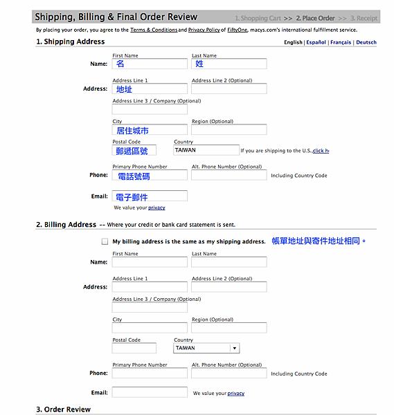 螢幕快照 2012-03-27 下午2.29.44