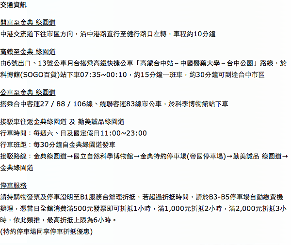 螢幕快照 2012-09-04 上午2.01.30