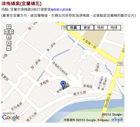 螢幕快照 2012-09-04 上午11.17.02