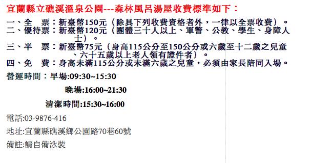 螢幕快照 2012-10-01 下午11.36.49