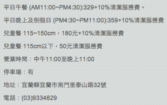 螢幕快照 2012-10-25 下午10.47.36