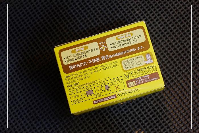 DSCF6154