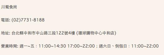 螢幕快照 2013-01-22 上午12.26.52