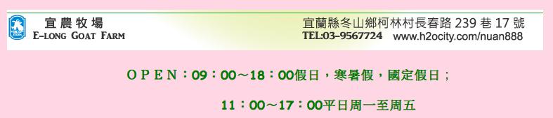 螢幕快照 2013-02-26 上午11.00.08