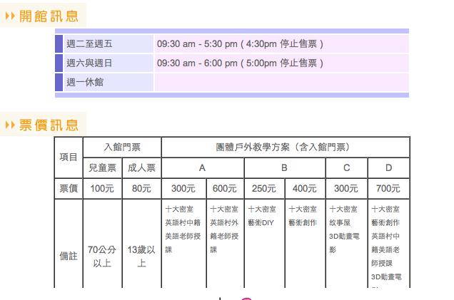 螢幕快照 2013-03-28 下午11.39.50