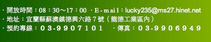 螢幕快照 2013-04-02 上午2.07.28