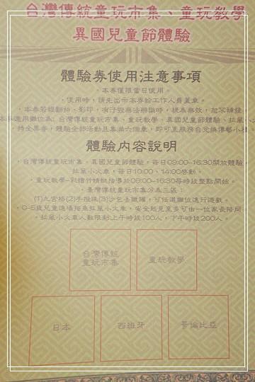 DSCF5495