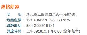 螢幕快照 2013-05-02 上午2.26.21