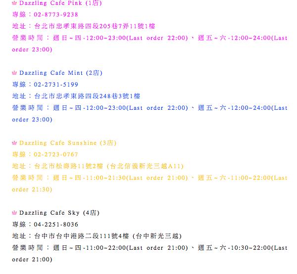 螢幕快照 2013-06-24 上午12.49.56