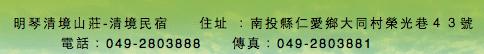 螢幕快照 2013-07-28 下午11.41.02