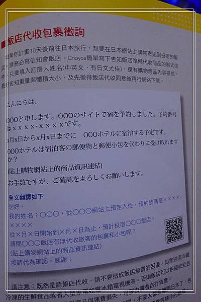 DSCF2617-1(已拖移)
