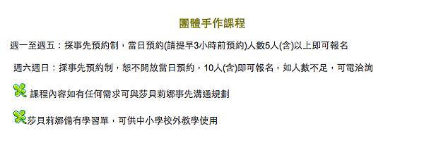 螢幕快照 2013-10-16 上午10.01.57