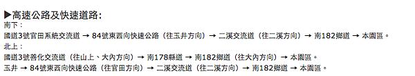 螢幕快照 2013-10-29 下午12.36.27