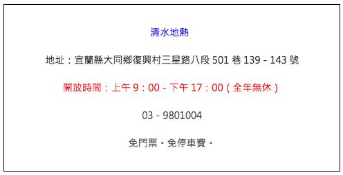 螢幕快照 2013-11-12 下午2.39.50