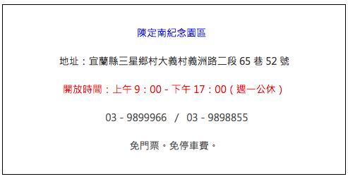螢幕快照 2013-11-12 下午2.46.25