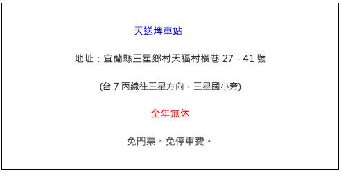 螢幕快照 2013-11-12 下午2.59.19